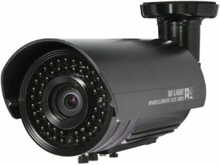 All Fortech - CCTV Security System Dealer