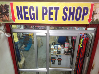 Best Pet Shop - Negi Pet Shop