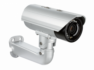 CCTV Cameras best price Gurgaon - CCTV Dealers