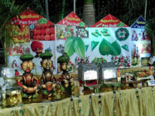 Best party Caterers - AMMA Caterers