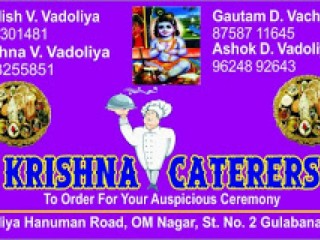 Best caterers in Jamnagar - Krishna Caterers