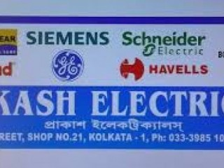 Electronic products and electrician - PRAKASH ELECTRICALS